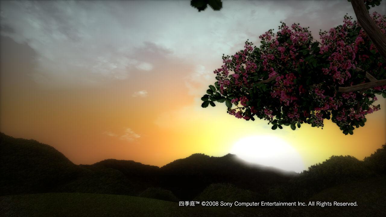 Shikitei_photo_4