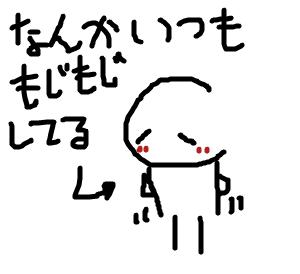 Cocolog_oekaki_2008_10_17_23_32